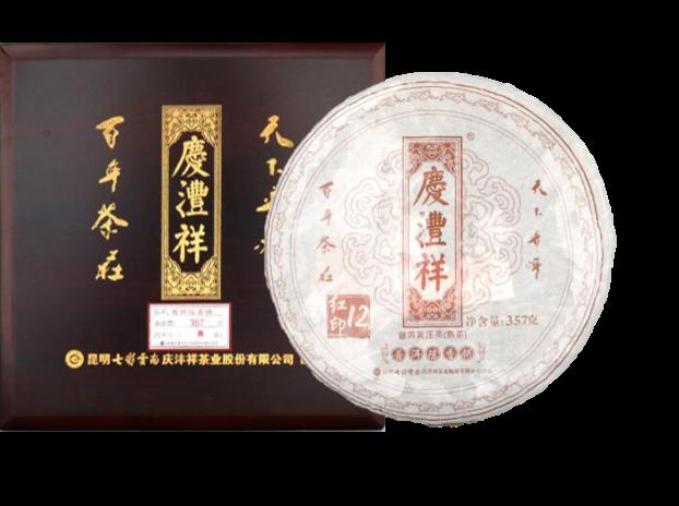 普洱陈香饼红印.png