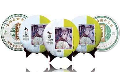 七彩1889 sheng茶饼